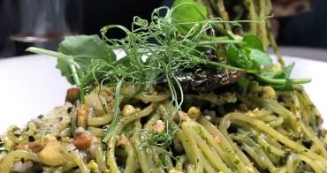 小義大利美食推薦 gelso and grand 道地義大利美食在紐約