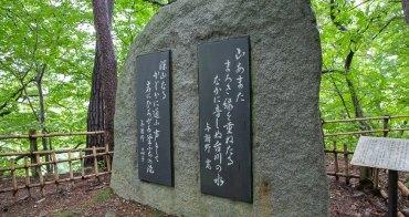日本低調奢華溫泉旅宿推薦 花卷溫泉 佳松園 日本指定名勝是後院 イーハトーブの風景地 釜淵の滝