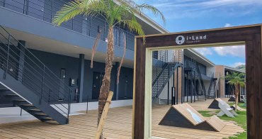 i+Land nagasaki 長崎伊王島 Terrace開房間瞧一瞧 夢幻海景,星空,自然樂園與新穎科技家電