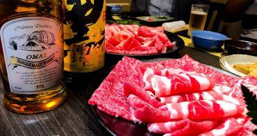 當日本人遇上OMAR 台灣好味道征服日本大叔 OMAR單一麥芽威士忌(波本花香) 麥芽威士忌(雪莉果乾)