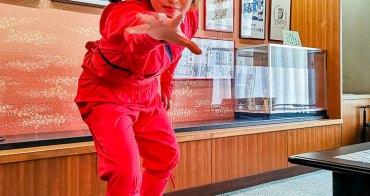 1080円來日本變裝 日本忍者的故鄉 三重伊勢 伊賀流忍者博物館 伊賀上野 だんじり