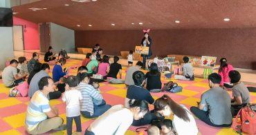 閱讀,從零開始 0~6歲學齡前孩童閱讀關鍵指南 屏東縣政府「寶貝寶貝探險趣」免費參加 學習育兒技巧還能認識媽媽寶寶 大家一起享受閱讀自在飛翔樂趣
