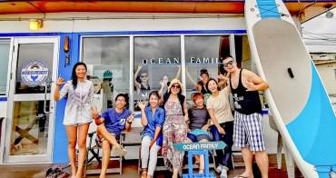 今夏陽光男孩與女孩看過來 沖繩潛水找海洋家族 中文順暢溝通免擔心 PADI潛水執照