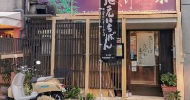 北九州特色『角打ち』飲食文化 小倉城旁 美味章魚料理全套上桌 常盤橋小倉室町 久津之葉 50多年夫婦愛才是醍醐味