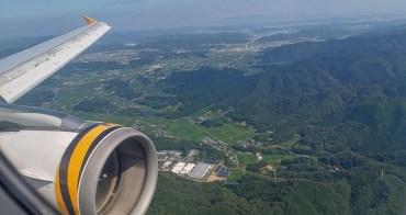 免費日本網卡申請 遊日本必備 免費Wi-Fi網路卡WAmazing於全日本22個機場出關即領