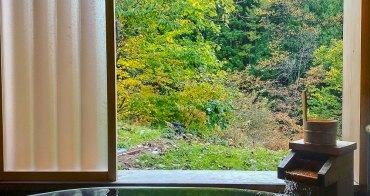 共立飯店集團 秋之宮 稻住溫泉 免費行政樓層 清酒,宵夜與頂級溫泉設施 飯店免費提供太大器