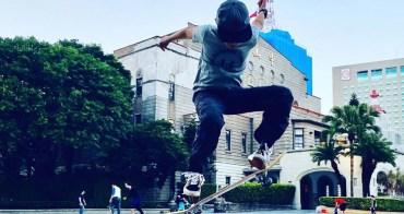 Zumiez 美國買滑板專門店 紐約與洛杉磯 NY&LA skate shop
