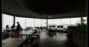 (札幌) 藻岩山 被雲海包圍的美味法式午餐 @The Jewels Restaurant