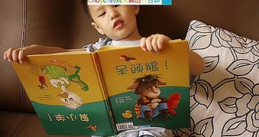 (Choyce育兒經) 閱讀行為,也要分男女?Book for Boy(為男孩選書)是主流嗎?