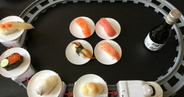 (日本購物開箱) 是玩具,也是餐具 新幹線迴轉壽司食玩組開箱 電車 おもちゃ トレイン 回転寿司 くるくる回るよ!お寿司トレイン 受け皿8枚付き