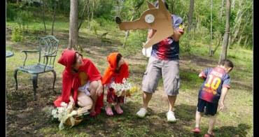 (日本長野縣) 小紅帽發現@輕井澤繪本之森美術館 ピクチャレスク・ガーデン夏季特別活動篇