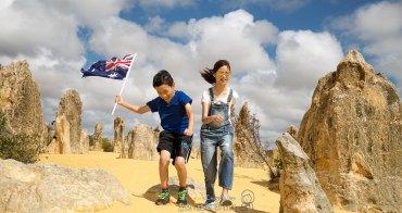 旅行,不只是『享樂』,而是『學習』孩子的教育,自己掌握才是真學習