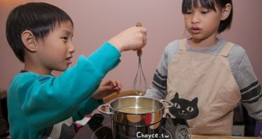 (Choyce育兒經) 子喬的未來,想做甚麼? 與孩子談職業同理心