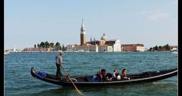 (歐洲) 義大利水上之都,威尼斯代表-貢多拉 Gondola