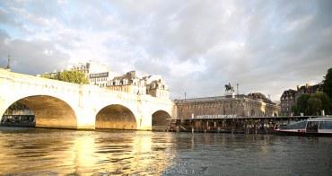 (巴黎Fun暑假) vedettes du pont neuf 塞納河遊船最佳時間 古蹟與夕陽相映襯更添華麗風采 購買特價票秘訣