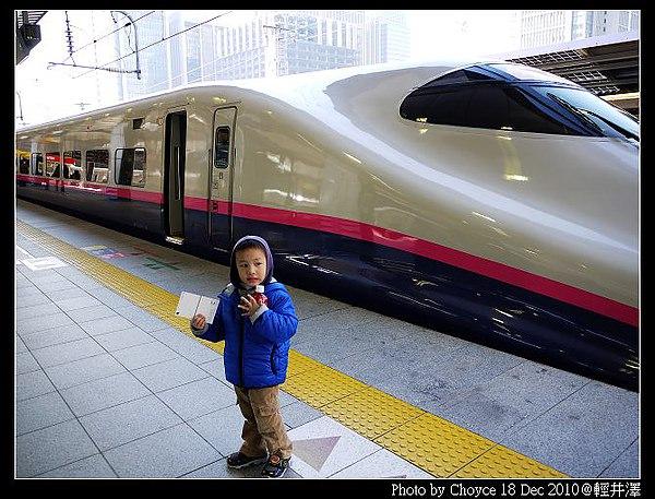 新しい 新青森 新幹線 - 日本のトップ都市畫像