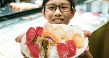 異國料理大集合 國賓大飯店明園西餐廳 現點現握壽司大推薦 三人同行一人免費誒!