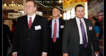 (ITF連線報導) 美國參議員也來參觀ITF台北國際旅展