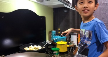 (好物推薦) 讓煎魚不再成為未爆彈 讓孩子老公更樂意進廚房@康寶 煎魚幫手(煎豆腐,秋刀魚,鱈魚,花枝丸示範)