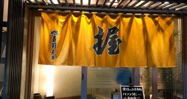 美食推薦 小樽寿司屋通り 旭壽司本店 職人手感溫度 無價 小樽唯一擁有拍賣權壽司店