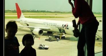 (日本) JAL 日本航空 登機手續與機場貴賓室@桃園中正國際機場第二航廈