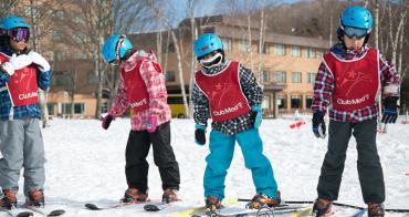 (日本北海道) 兒童滑雪課程介紹 三天就能上纜車從高處滑下@Club Med北海道全包式度假村