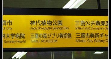 (日本東京都) 三鷹井之頭恩賜公園、日比谷公園賞楓