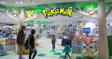 (日本宮城縣) 媽媽寶寶看過來 ポケモン神奇寶貝大本營 仙台車站旁AER購物中心3樓