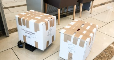 (日本購物必看) 日本郵便局到府收件寄貨操作 EMS26公斤運費?日本國內運費計算?