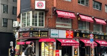 秋之盛宴 和栗蒙布朗 モンブラン @東京老舖 Galerie Cafe LE Grand  銀座本店 cafe de Ginza Miyuki-Kan Montblanc