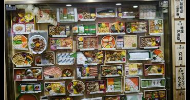 (日本特搜情報) 美食推薦 170種以上豪華火車便當大會師@東京車站內 「駅弁屋 祭」