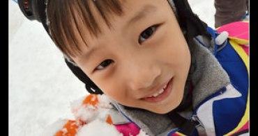 (Choyce旅行團) 長野縣親子滑雪團幼幼組 行前說明會