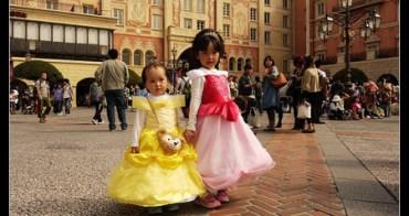 (日本) 東京迪士尼度假區之標準Look