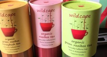 (好物推薦) 小孩孕婦都能喝,無咖啡因無卡路里 Wild Cape野角南非國寶茶(留言贈獎活動)
