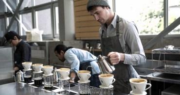 東京話題名店 文青潮人必訪 Blue Bottle kiyosumi 藍瓶咖啡清澄白河店