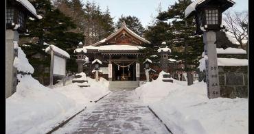 (日本栃木縣) 那須高原 開運勝地 日本最早溫泉神社 九尾狐之殺生石傳說