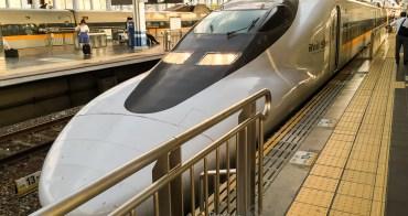 超強日本親子鐵道之旅 關東關西山陰山陽走透透@ JR國鐵全日本7日券 行程範例參考