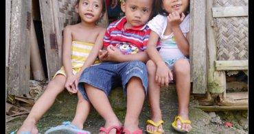 (Choyce雜感) 長灘島的孩子們,不貪心的滿足