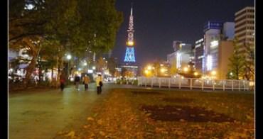 (日本北海道) 札幌白色聖誕 繽紛燦爛盛大展開(11/22~12/25)