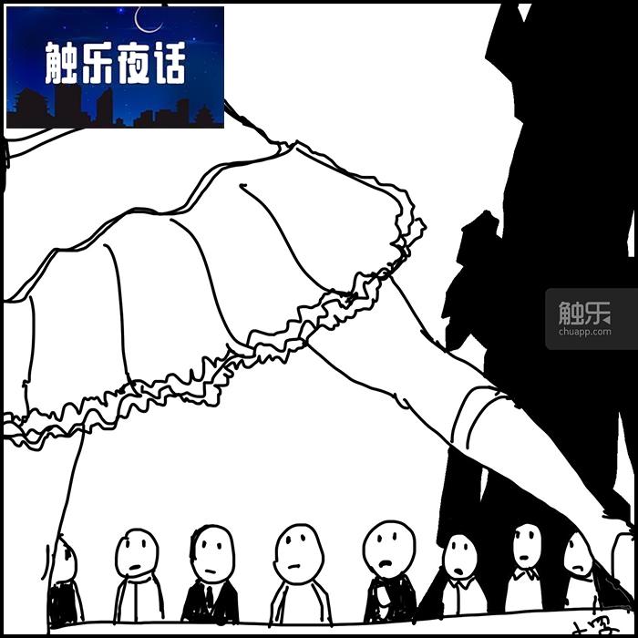 觸樂夜話:東京游記 - 觸樂