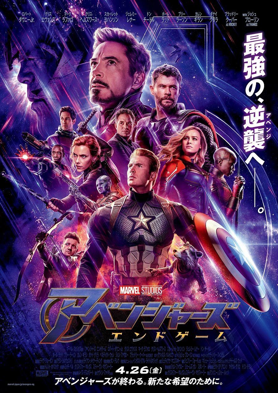 https://i1.wp.com/img.cinematoday.jp/a/N0108439/_size_1000x/_v_1556528887/main.jpg