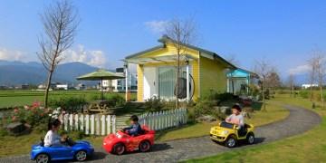 ▌宜蘭親子民宿▌♥田庄園親子溜滑梯城堡♥每個房間都有溜滑梯、盪鞦韆,還有戶外的草坪與賽車