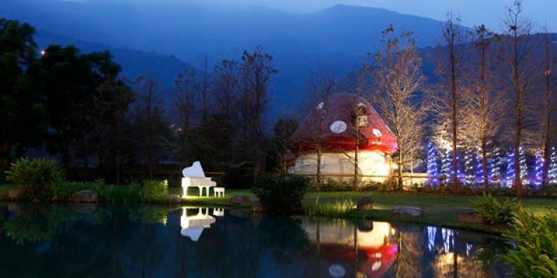 ▌花蓮民宿▌超夢幻藍色小精靈的家♥花見幸福蘑菇屋♥不可思議的森林童話故事屋
