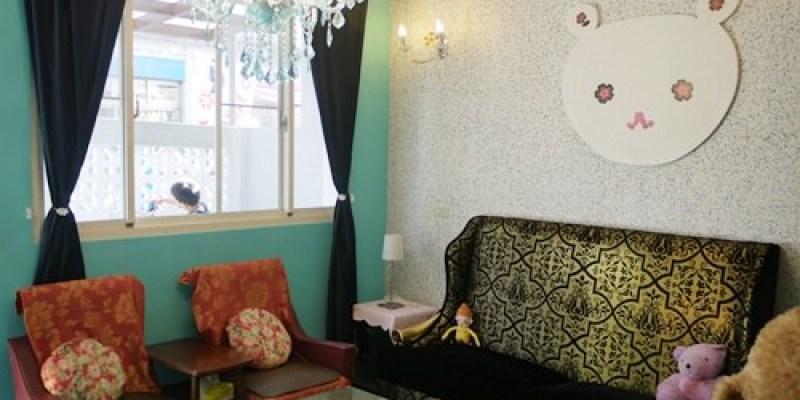 【宜蘭】作家吳淡如第二間宜蘭民宿♥復古風情˙小熊小藍屋Tiffany House♥