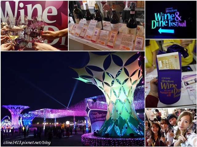 ▌香港自由行▌越夜越美麗♥2014香港美酒佳餚巡禮&「閃躍維港」3D光雕匯演♥好吃又好玩的精彩盛事