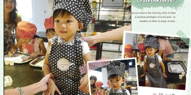 ▌台北親子餐廳推薦▌BAC Chocolate 巧克力王國&♥Baby Play寶悅親子樂園二館♥好吃好玩還有DIY