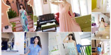 【穿搭】菊島三日穿搭♥乳人穿搭♥近期敗家戰利品♥通通在這裡