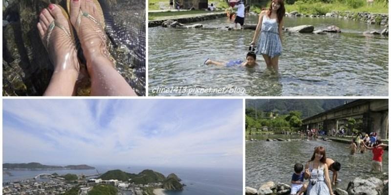 ▌宜蘭景點▌真正透沁涼♥東岳湧泉 ♥ 比吃冰還消暑的戲水景點!同場加映南方澳觀景台