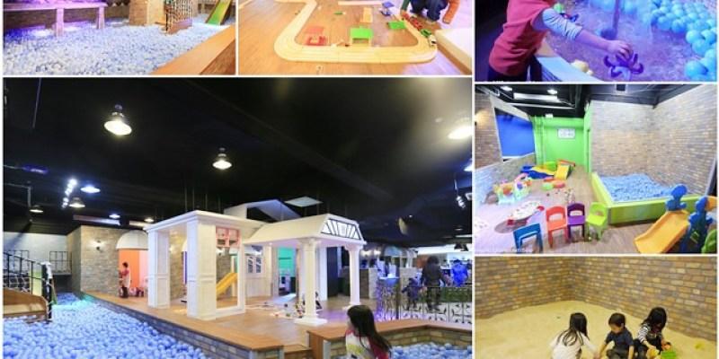 ▌台北親子餐廳▌♥大樹先生的家二館♥MR TREE STATION 大樹站開幕囉 !全台唯一英倫三池(火車球池,花園水池,大笨鐘沙池)學齡前親子餐廳
