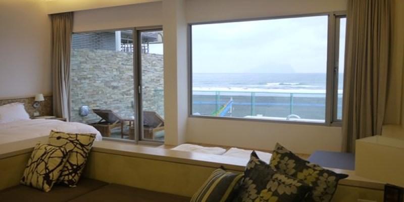 ▌宜蘭民宿▌我在頭城 ♥ 遇見海 ♥迷霧中的龜山島也是一種美